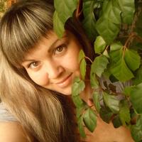 Дарья, 32 года, Телец, Ангарск