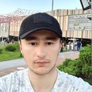Рома 24 Екатеринбург