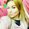 Людмила, 28, г.Николаев