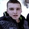 stanislav, 25, Dyatkovo
