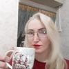 Алена, 44, г.Санкт-Петербург
