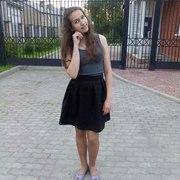 Ольга, 24, г.Коноша