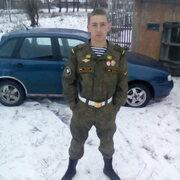 Александр 23 года (Рак) Мокшан