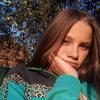 Кристина, 29, г.Баглан