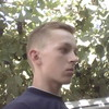 Макс, 21, г.Усть-Донецкий