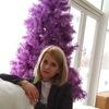 Ольга, 32, г.Артем