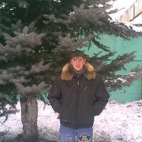 Лемур, 39 лет, Скорпион, Раменское