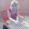 Татьяна, 26, г.Комсомольск-на-Амуре