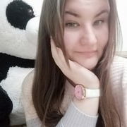 Кристина, 22, г.Златоуст