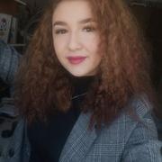 Ярослава, 20 лет, Козерог