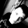 алексей, 23, г.Хомутово