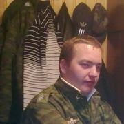 Дима 36 Волхов