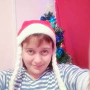 Юлия 37 Ханты-Мансийск