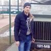 Иван Вечорко, 30, г.Москва