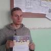 Руслан, 24, г.Николаев