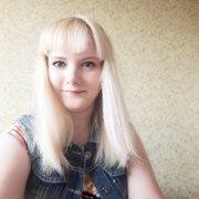 Мария, 25, г.Рязань
