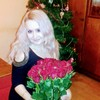Olga, 39, г.Трускавец