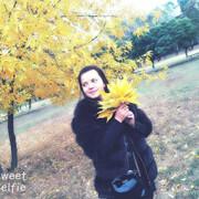 Мария 25 лет (Козерог) Мариуполь
