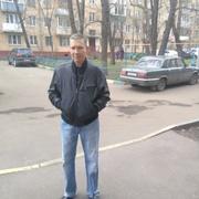 алекс 51 Москва