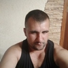 Maksim Bagyan, 32, Novomoskovsk
