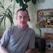Дмитрий 47 Хабаровск