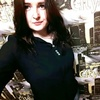 Настя, 18, г.Урюпинск