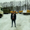 Demir, 23, г.Кириши