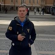Сергей 29 Тольятти