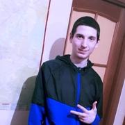 Илья 23 Ярославль
