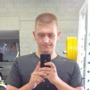 Дмитрий Загвоздкин, 28, г.Котельниково