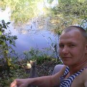 Алик 31 Хвалынск