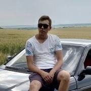Андрей 24 Белгород