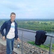 Максим 24 года (Рак) Сосновоборск