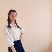 Анастасия, 19, г.Шебекино