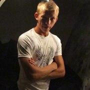 Козлов Иван, 25, г.Арск