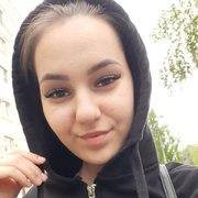 Alena, 30, г.Дюссельдорф
