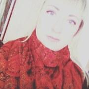 Полина, 27, г.Самара