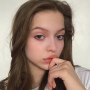 Ann, 20, г.Кемерово