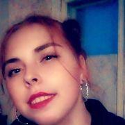 аня, 17, г.Уссурийск