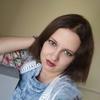 Марианна, 29, г.Ташкент