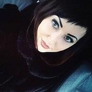 Оксана, 27, г.Чусовой