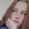 Кристина, 21, г.Чита