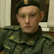 Roman 23 Черногорск