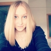 Katherina, 21, г.Всетин