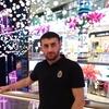 Майкл, 30, г.Нижний Новгород