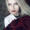 Арина, 19, г.Неман