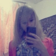 Дарья, 22, г.Тбилисская
