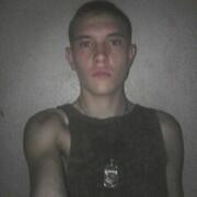 Григорий Востриков 26 Тербуны
