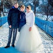 Виктория Замуруева, 30, г.Дальнегорск