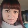 Татьяна, 30, г.Усть-Катав